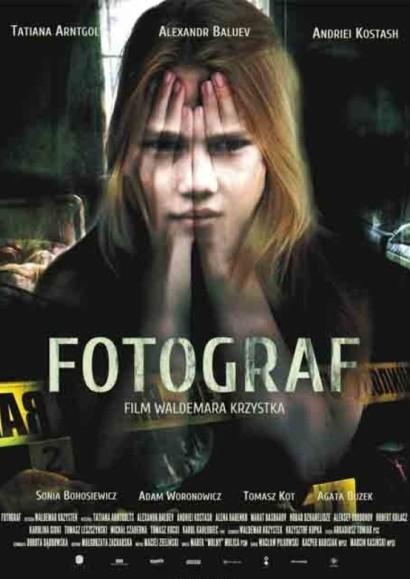 FOTOGRAF (2015)