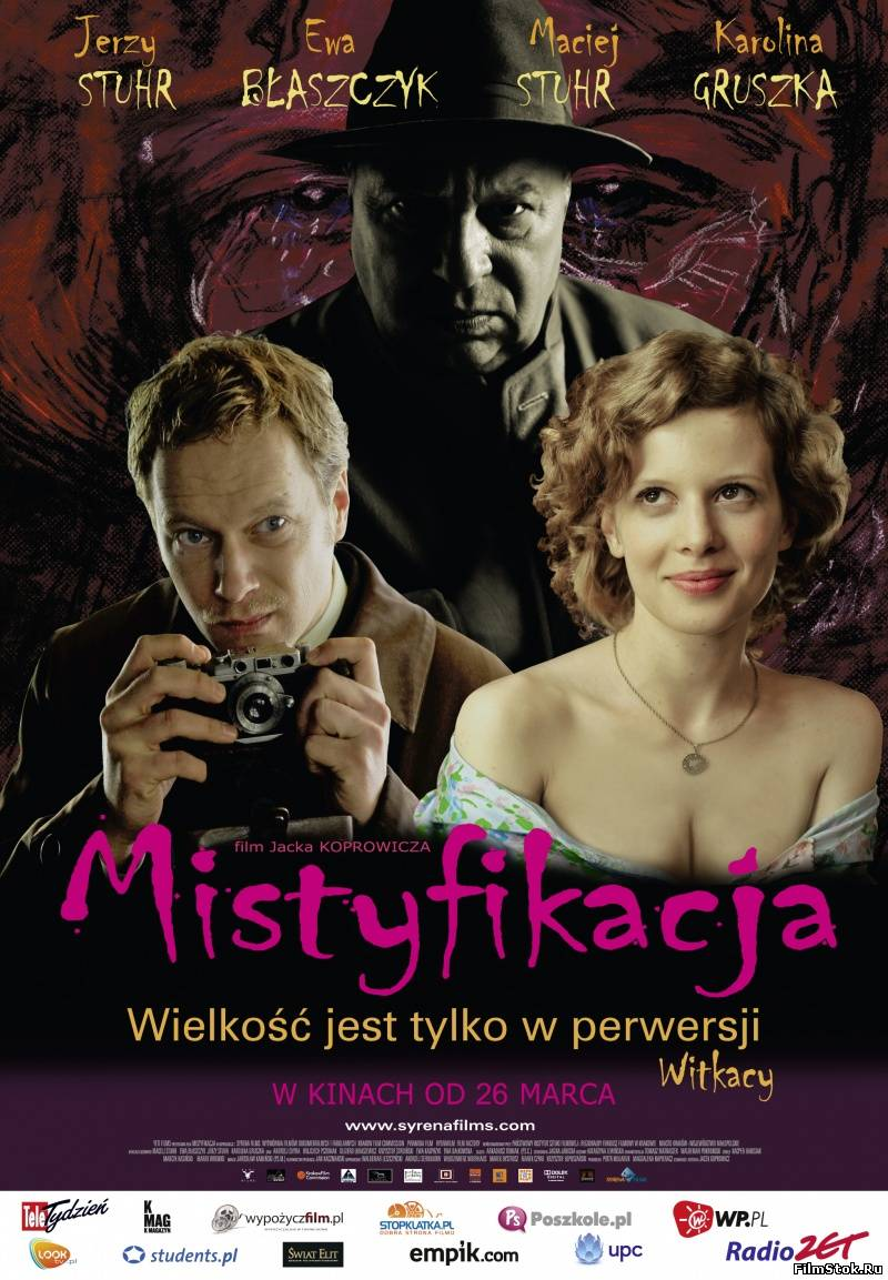 Mystyfication / Mistyfikacja (2010)